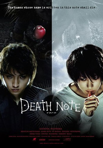 Death Note!!!