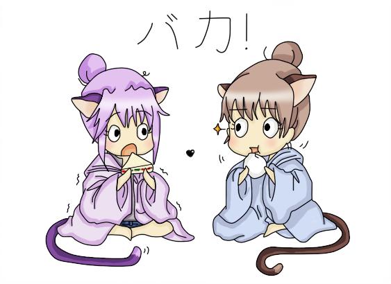 Yamiko and Mitsu !: Semi-Copie