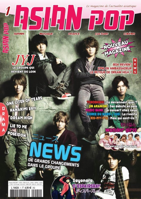Asian pop magazine ~