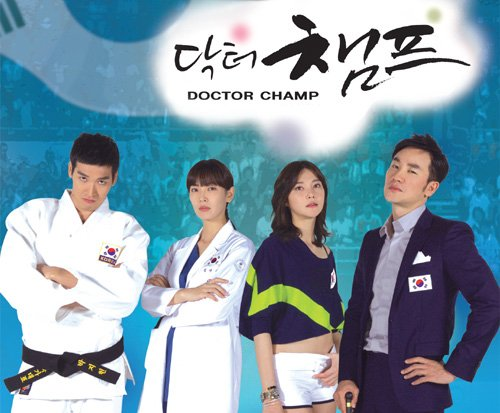 Dr Champ
