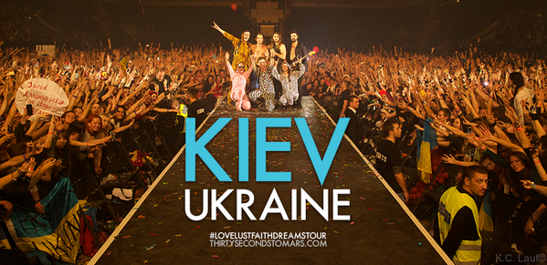 MARS and the crowd of Kiev! Were you there?