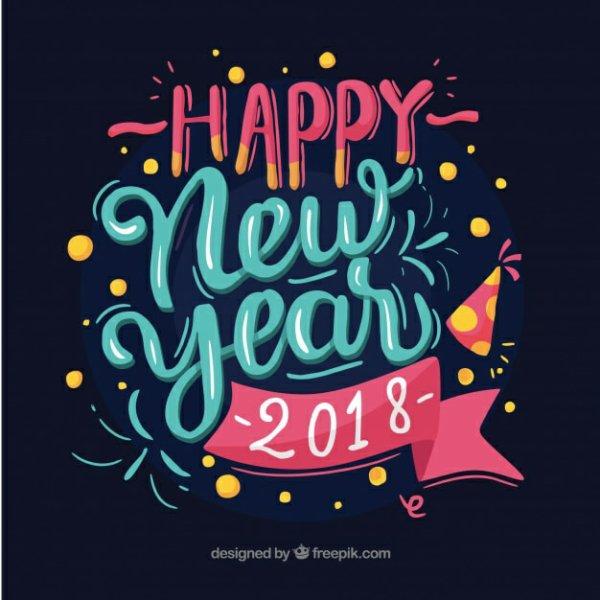 Bonne Année 2018 !!!