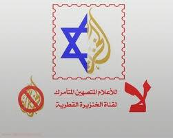 قناة الرأي والرأي ذاته ولا تغيره ولا تسمع غيره قناة الرأي الصهيوني......