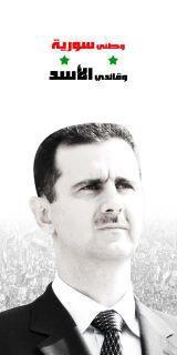 لن تركع امة قائدها اسد