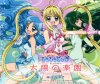 Mermaid Melody Pichi Pichi Pitch / Legend of Mermaid (2003)