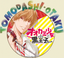Photo de Tomodashi-Otaku
