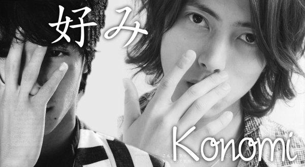 Konomi