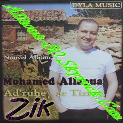 zik- Allaoua-80   Skyrock