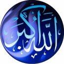 Photo de islam-12