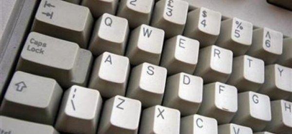 Plus de 90% des mots de passe sur internet sont vulnérables, selon une étude