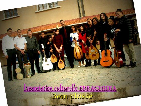 la 3em classe de l'asso errachidia_cherchell_