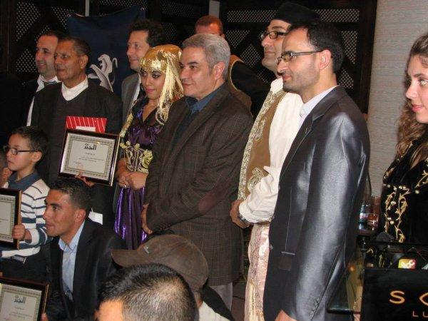 توزيع جوائز مسابقة رمضان 2013