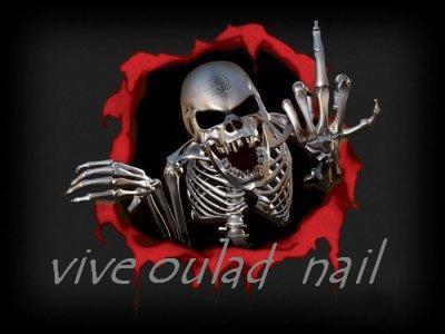 vive uolad nail