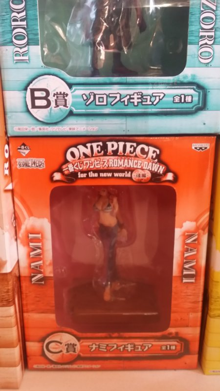 """Premières Photos de figurines """"Limitées"""" à vendre : Loterie Romance Down"""