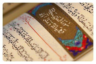 Versets et récits concernant le fait de réciter le Coran