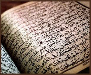 Sciences sur le saint Qur'an