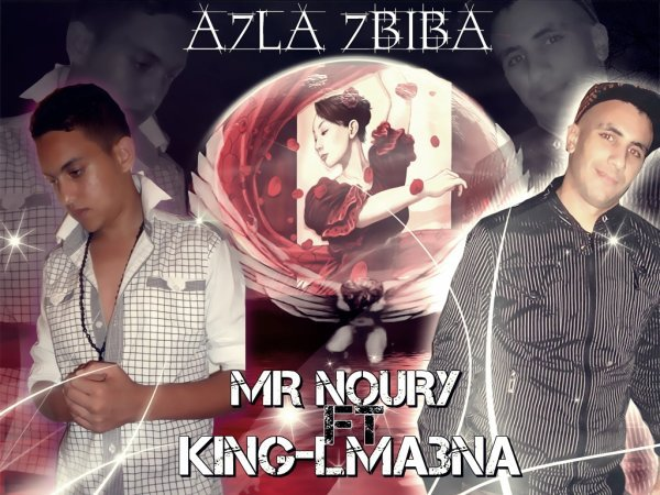 king-lma3na Ft mr noury a7la 7biba 2011 style romantic
