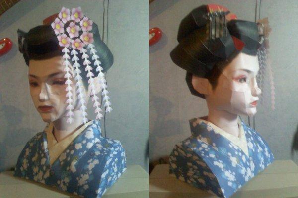 Papercraft - Buste de Geisha