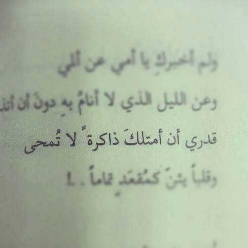 Domage :/ 3andii dakira 9wiya bzaf ^_^