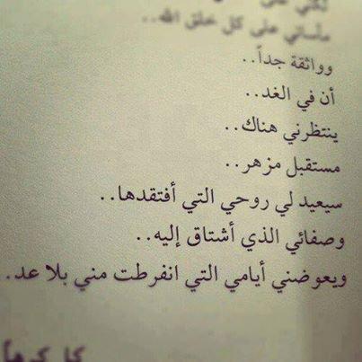 Je suis sûr .. Inchallah wa bi Idn Allah :)
