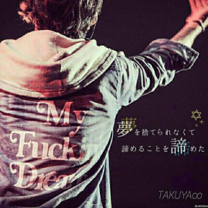 UVERworldFiction
