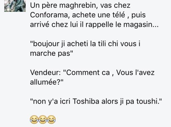 Hahahha TOSHIBA x)