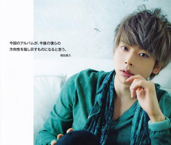 Masuda Takahisa - fiche d'identité