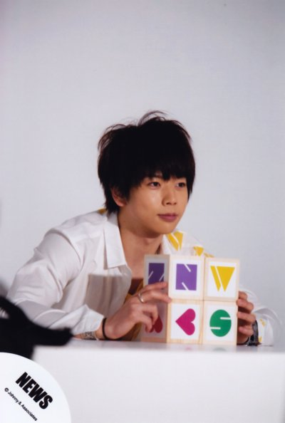 NEWS Album Photos officielles - Massu 01