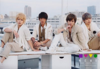 NEWS concert - clearfile & photos - News