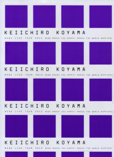 NEWS concert - clearfile & photos - Keii