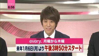 Koyama Keiichirô futur chroniqueur principal de news every