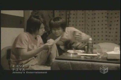 Miso soup (Tegomassu)