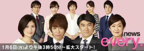 news every -nouvelle formule avec Keii maincaster-