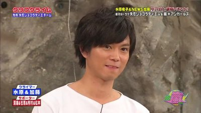 VS Arashi 9 janvier 2014