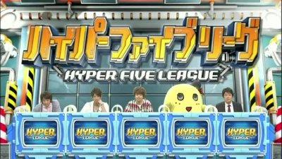 Nep League 2 juin 2014 (Koyamassu)