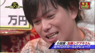 [Candy Crush Eyes] Ariyoshi Japon - 21 novembre 2014
