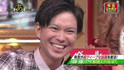 Ariyoshi Japon - 28 novembre 2014
