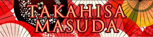 Messages pour la sortie de Kaguya