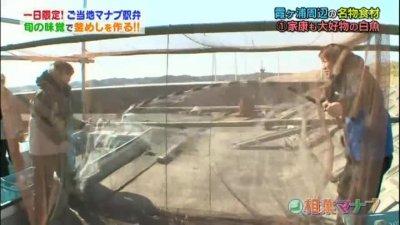 Aiba Manabu 22 février 2015