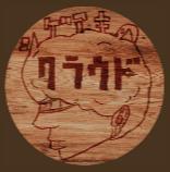 Shigeaki no Cloud n°... ?
