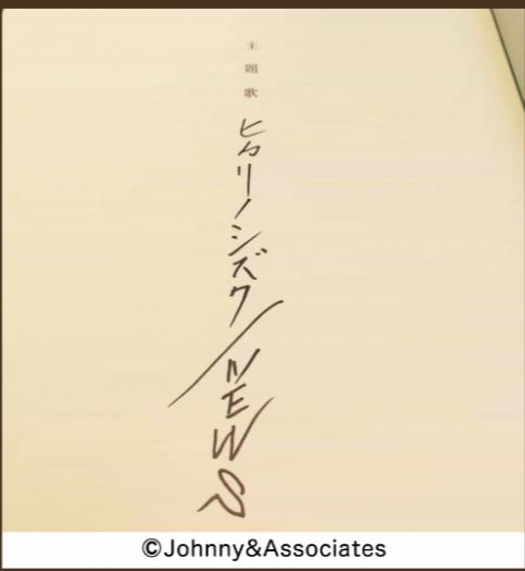 Shigeaki ni Cloud - 3 décembre 2015