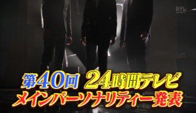 Keii une des personnalités principales des 24h tv 2017