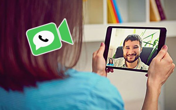 how to make video call on whatsapp