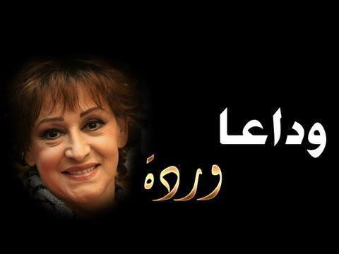 les chansons de warda al jazairia