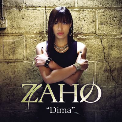 """L'album """"Dima"""""""