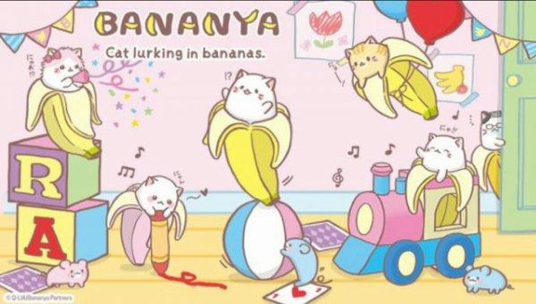 Bananya {anime}