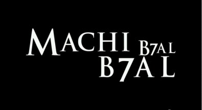 Maxi Rap-Maykhtach / Machi B7al B7al (2012)
