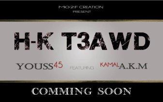 Maxi Rap-Maykhtach / AKM Feat Yous45 (HK T3awd) (2012)