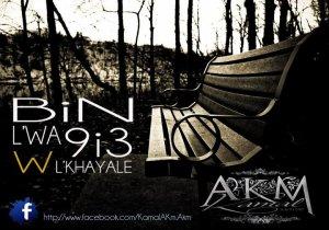 Bayna Lwa9i3 Wa lkhayal / Yali 3titak 9albi (2012)
