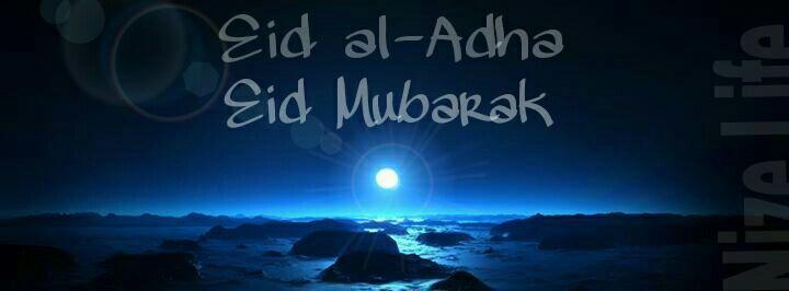 04-10-14 Eid al-Adha  Eid Mubarak